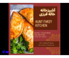 آشپزخانه خاله فرزی ( farzi kitchen )